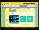 【SuperMarioMaker】#1 きゅーぴー軍団入隊試験スピラン40(sec)... by きゅーぴー