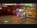 (プレイ)鉄拳7  豪鬼  ランクマの旅  2-2