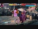 (プレイ)鉄拳7  豪鬼  ランクマの旅  2-3