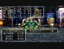ガルのドラゴンクエスト7実況part17.3