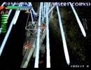 RY2.レイストーム [05] STAGE 4 3RD FREET