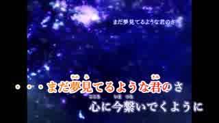 【ニコカラ】僕らの航海フォトグラフィー《ナブナ》(Off Vocal)