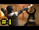 第52位:えんもちぶらり旅#4【宮城編】 thumbnail