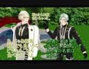 【MMD刀剣乱舞】「きみの名は?」IN 本丸