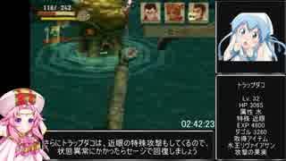 ラジアータストーリーズ 人間編RTA 5時間2