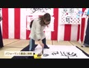 【期間限定会員見放題】渕上舞の今日は雨だから・・・#31 出演:渕上舞・河崎文亮