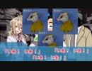 【オンセCOC】最果てのレイル 二話