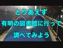 第58位:【C93】コミケレポ動画~冬コミ2日目サークル参加編~ thumbnail