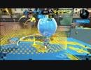 【スプラトゥーン2】プラコラカンスト勢のプレイ動画 33.5