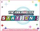 第170回「THE IDOLM@STER STATION!!!」(WINTER PREMIUM PARTY!!!)アーカイブ動画【沼倉愛美・原由実・浅倉杏美】