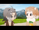 けものフレンズ 5話「こはん」