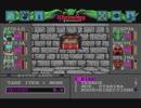 ウィザードリィVI 英語版攻略 3: 扉と宝箱の開け方