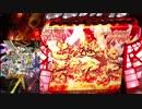 【家パチ実機】CRF戦姫絶唱シンフォギアpart2【ED目指す】