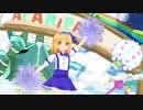 [東方MMD]アリス「YAHHO!!」1080p