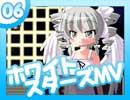 卍【実況】白くてブラックなRPG part06最終回