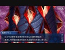 Fate/Grand Orderを実況プレイ セイレム編part35