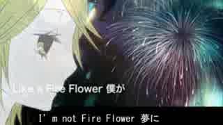 【替え歌】Fire◎Flower/女の子視点で作って歌ってみた by FEVER