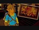 #184(終)【ゼルダの伝説 BOW】ちょっと世界を駆けてくる【実況プレイ】