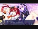 【実況】ネプテューヌVⅡR pt.223【ストーリークリア!エピローグ2】