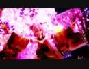 【MMD】「そこにあるかもしれない・・・」スロット吉宗 姫BB
