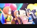 【デレステMV】ちっちゃいこたちのHappy New Yeah!【3Dリッチ】