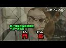 【予告】実録・鯨道10 広島ヤクザ抗争史 猛俠・門広 総完結編