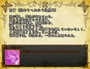 【ぜある】お兄ちゃんマギカロギアⅣth.3【あくふぁ】