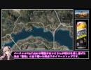 【PUBG】 シロさん聖地巡礼RTA_00:39.60
