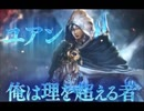 Shadowverse ユアン(ネメシス)ステージ bgm