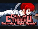 【MUGEN TRPG】CALL of CTHULHU -Saturday Night Special- Part13
