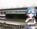 【Nゲージ】酷鐵倶楽部(こくてつくらぶ)9【電車でD】