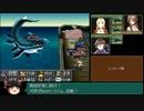 【ゆっくり実況】メタルマックス2R 初周から難易度ゴッド Part7 thumbnail