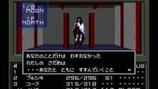 【真・女神転生I】初見実況プレイ77