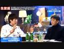 ウーマン村本の土曜theNIGHT ゲスト:宮台真司、水道橋博士