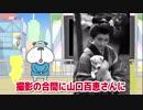 ブル男の「君こそわんこスター!!」山口百恵犬 2018年1月12日