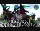 【地球防衛軍4.1】経験者と初心者の画面分割ハデスト道中記【実況】part64