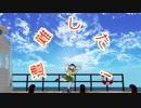 【東方MMD】古明地こいしのダブルピース