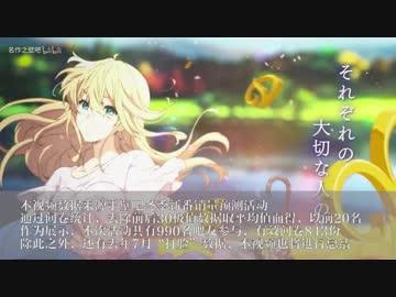 年冬 新番組アニメ発表! - ニコニコチャンネ …
