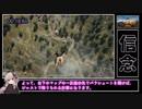 【PUBG】 シロさん聖地巡礼RTA_00:37.53