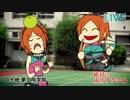 第75位:【手描きあんスタ】なんちゃってショートPV集2 thumbnail