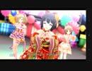 デレステ MV 「Happy New Yeah!」 鷹富士茄子