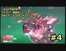 【日刊】迫りくる鮭たちに弄ばれるサーモンラン Part4【スプラ2】
