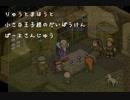 【ポポロクロイス物語】龍と魔法と小さな王子様の大冒険Part.30【実況】