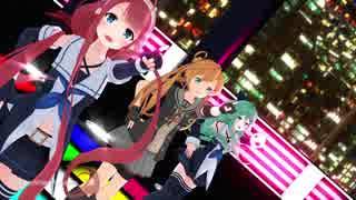 【MMD艦これ】shake it!を踊ってもらった【阿武隈・江風・山風】