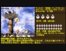 【TAS/102%】スーパードンキーコング2 in 1:19:49 (1/4)