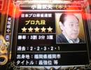 【30分耐久】麻雀格闘倶楽部 頂の陣 オーラス