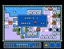 マリオ3(縛りプレイ)をやるよ!Part8