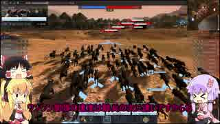 [Totalwar:Arena] ゆかりさんの犬戦争 [