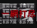【GF】RANDOM SELECT FREAKS Part.12【ランセレ】