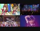 【ミリシタ】HOME, SWEET FRIENDSHIP ダンス比較